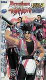 Battle Arena Toshinden URA (Saturn)