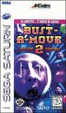 Bust-a-Move 2: Arcade Edition (Saturn)