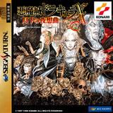 Castlevania: Dracula X (Saturn)