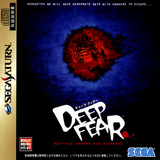 Deep Fear (Saturn)