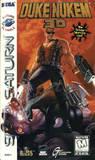 Duke Nukem 3D (Saturn)
