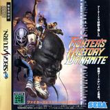Fighter's History Dynamite (Saturn)