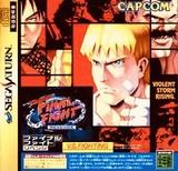 Final Fight Revenge (Saturn)