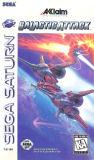 Galactic Attack (Saturn)