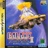 Galaxy Force II (Saturn)
