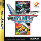 Gradius Deluxe Pack (Saturn)