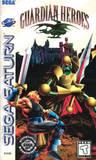 Guardian Heroes (Saturn)
