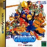 Gunbird (Saturn)