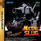 Metal Slug (Saturn)