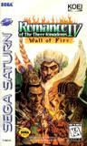 Romance of the Three Kingdoms IV: Wall of Fire (Saturn)