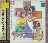 Sakura Wars 2 (Saturn)