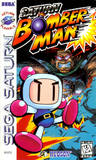 Saturn Bomberman (Saturn)