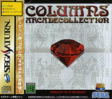 Sega Ages: Columns Arcade Collection (Saturn)