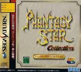 Sega Ages: Phantasy Star Collection (Saturn)