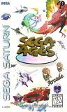 Sega Ages (Saturn)