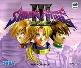 Shining Force III -- Premium Disc (Saturn)