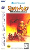 Shinobi Legions (Saturn)
