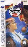 Street Fighter Alpha 2 (Saturn)