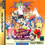 Super Puzzle Fighter II X (Saturn)