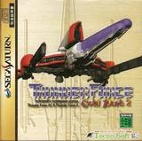Thunder Force Gold Pack 2 (Saturn)