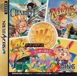Wonder 3 Arcade Gears (Saturn)