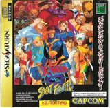 X-Men vs. Street Fighter -- Manual Only (Saturn)