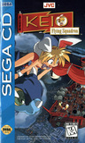 Keio Flying Squadron (Sega CD)