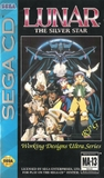 Lunar: The Silver Star (Sega CD)