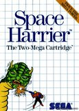 Space Harrier (Sega Master System)