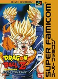 Dragon Ball Z: Hyper Dimension (Super Famicom)