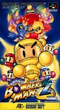 Super Bomberman 2 (Super Famicom)