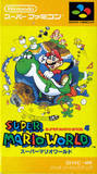 Super Mario Bros. 4: Super Mario World (Super Famicom)