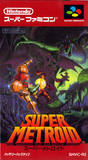 Super Metroid (Super Famicom)