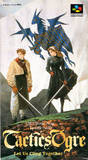 Tactics Ogre: Let Us Cling Together (Super Famicom)