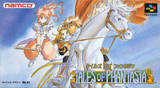 Tales of Phantasia (Super Famicom)
