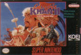 Genghis Khan II: Clan of the Gray Wolf (Super Nintendo)