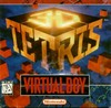 3D Tetris (Virtual Boy)