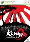 Kengo: Legend of the 9 (Xbox 360)