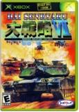 Dai Senryaku VII: Modern Military Tactics (Xbox)