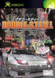 Double S.T.E.A.L. (Xbox)