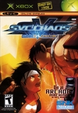 SNK vs. Capcom: SVC Chaos (Xbox)