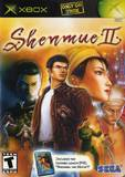 Shenmue II (Xbox)