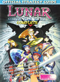 Lunar: Silver Star Story Complete -- Strategy Guide (guide)
