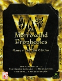 Morrowind Prophecies: Game of the Year Edition -- Strategy Guide (guide)