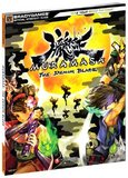 Muramasa: The Demon Blade -- Strategy Guide (guide)