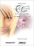 Parasite Eve -- Strategy Guide (guide)