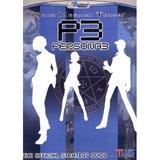 Shin Megami Tensei: Persona 3 -- Strategy Guide (guide)