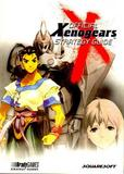 Xenogears -- Strategy Guide (guide)