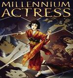 Millennium Actress -- Poster (other)