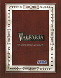 Valkyria Chronicles -- Artbook Only (other)